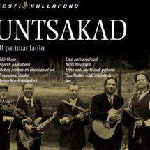 Untsakad Eesti Kullafond